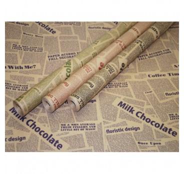 Бумага Крафт Газета Milk Chokolate Черный