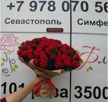 Букет из крымских роз №15