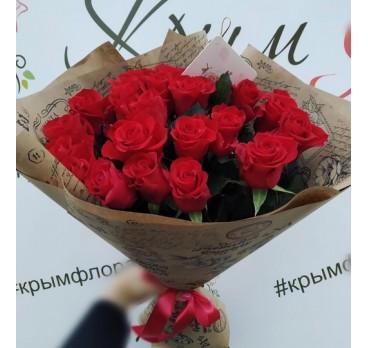 Букет из крымских роз №20
