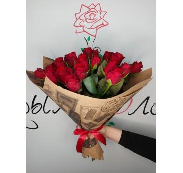 Букет из крымских роз №26