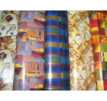 Бумага Подарочная Глянец Мужская 25 шт (в ассортименте)