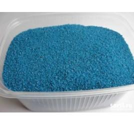 Песок Светло Синий