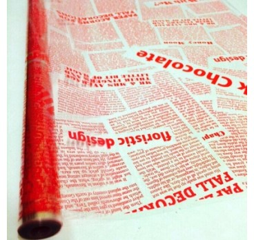 Пленка п/п Премиум Milk Chocolate Красная