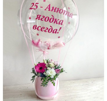 Коробка с цветами №43