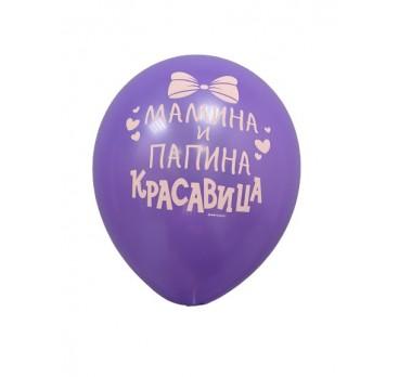 латексный шар №7