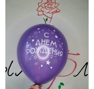 латексный шар №42