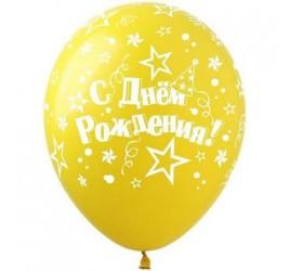 латексный шар №12