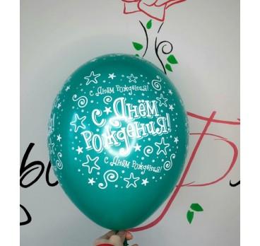 латексный шар №45