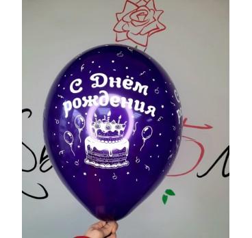 латексный шар №40