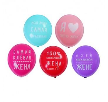 латексный шар №10