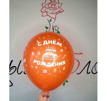 латексный шар №48